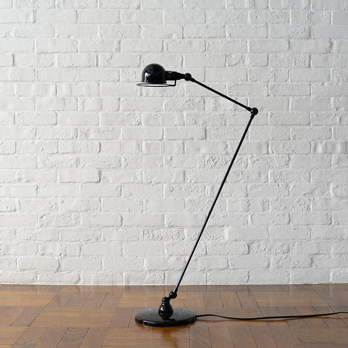 PFS JIELDE 833 Signal Floor Lamp – HOW Department⎜Furnitures ...
