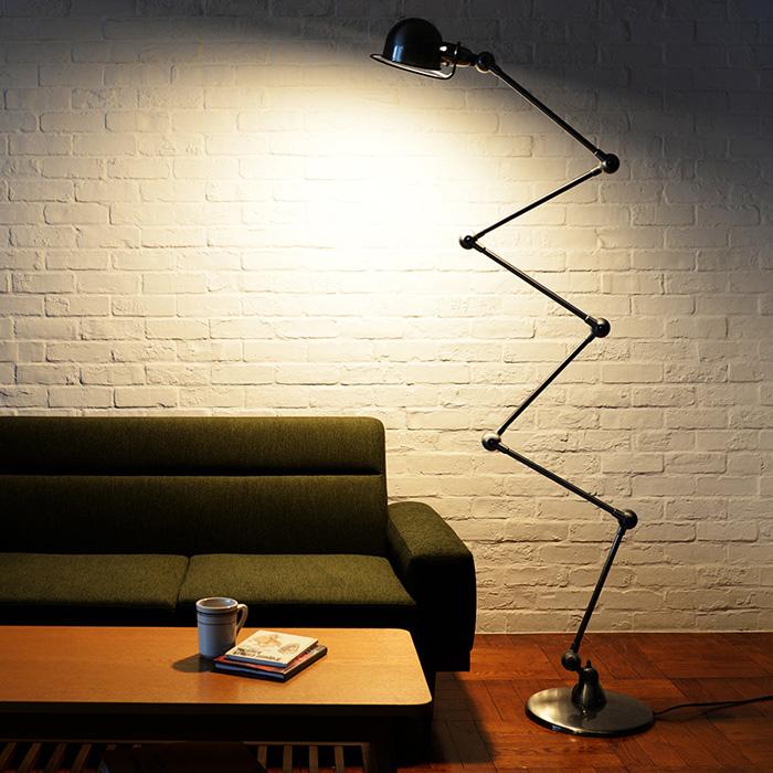 PFS Jielde 9406 Floor Lamp – HOW Department⎜Furnitures, Living ...